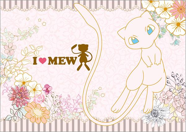 mew001