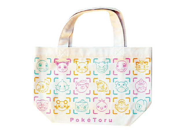 poketoru_bag