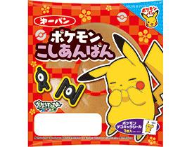 pokemon_koshianpan