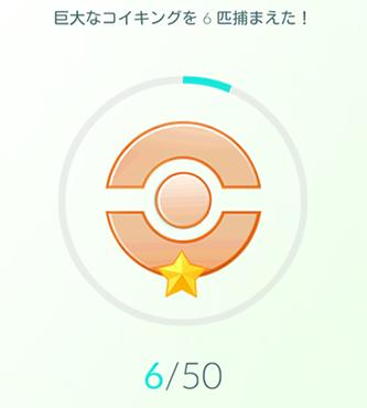 pokemon-size
